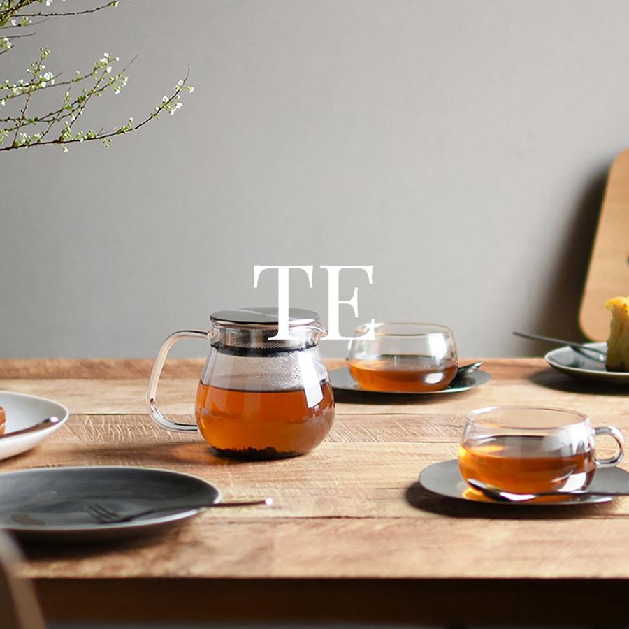 Se hele vores skønne udvalg af te